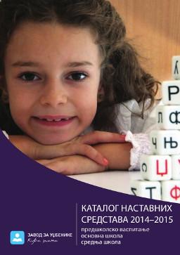 Nastavna sredstva