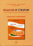 MAŠTAM I STVARAM 4 - likovna kultura - priručnik za nastavnike