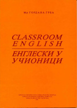 CLASROOM ENGLISH