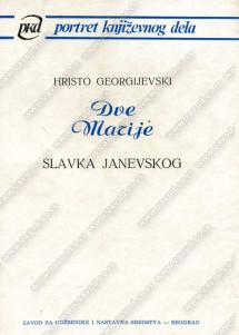 DVE MARIJE Slavka Janevskog