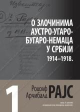 ARČIBALD RAJS: O ZLOČINIMA AUSTRO-UGARO-BUGARO-NEMCIMA U SRBIJI (1914-1918)