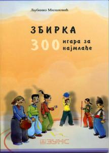 ZBIRKA 300 IGARA ZA NAJMLAĐE