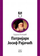 PATRIJARH JOSIF RAJAČIĆ (broš)
