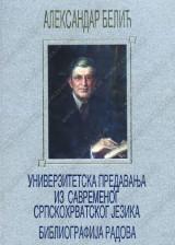 UNIVERZITETSKA PREDAVANjA IZ SRPSKOHRVATSKOG JEZIKA. BIBLIOGRAFIJA RADOVA