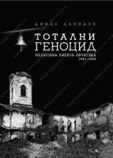 TOTALNI GENOCID NEZAVISNA DRŽAVA HRVATSKA 1941-1945
