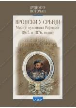 VRONSKI U SRBIJI Misije pukovnika Rajevskog 1867 i 1876 god.