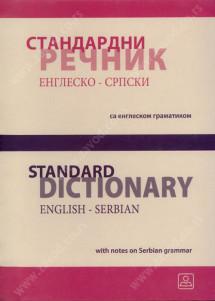 STANDARDNI ENGL.SRPSKI REČNIK