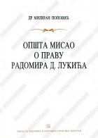 OPŠTA MISAO O PRAVU RADOMIRA D. LUKIĆA