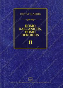 HOMO BALCANICUS - HOMO HEROICUS 2