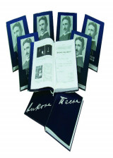 ARTICLES - Nikola Tesla