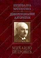 INERVALNA MATEMATIKA - DIFERENCIJALNI ALGORITAM PETROVIĆ MIHAILO ALAS