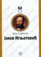 JAKOV IGNjATOVIĆ (TVRD)