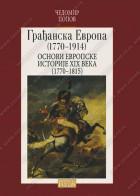 GRAĐANSKA EVROPA (1770-1914), OSNOVI EVROPSKE ISTORIJE XIX VEKA (1770-1815)