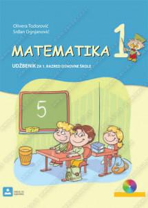 MATEMATIKA 1 – udžbenik za 1. razred osnovne škole – hrvatski j.