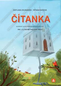 CÍTANKA Slovenský jazyk s prvkami národnej kultúry pre 1. a 2. ročník základnej školy