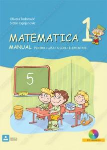 MATEMATICA 1 MANUAL pentru clasa i a şcolii elementare