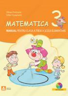 MATEMATICA 3 manual pentru clasa a treia a şcolii elementare (2018.god.)