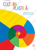 CULTURA PLASTICĂ pentru clasa a VI-a a şcolii elementare