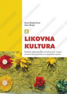 LIKOVNA KULTURA - dodatak udžbeniku likovne kulture za 3. razred osnovne škole za nastavu na bosanskom jeziku