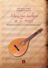 MUZIČKA KULTURA za 7. razred -  dodatak za nastavu na bosanskom jeziku