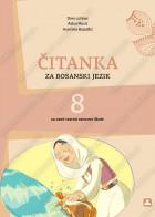 ČITANKA ZA BOSANSKI JEZIK za 8. razred osnovne škole na bosanskom jeziku