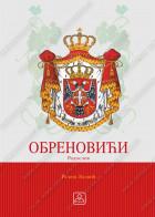 OBRENOVIĆI - RODOSLOV - MAPA, format A5