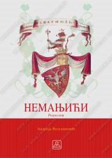 NEMANJIĆI - RODOSLOV - MAPA, format A5
