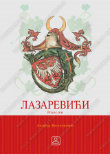 LAZAREVIĆI - RODOSLOV - MAPA, format A5