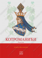 KOTROMANIĆI - RODOSLOV - MAPA, format A5