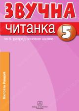 CD: ZVUČNA ČITANKA 5 (4 CD-a)