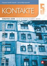 KONTAKTE 5 - PRIRUČNIK ZA NASTAVNIKE za 5. razred O.Š.