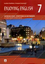 ENJOYING ENGLISH 7 – PRIRUČNIK ZA NASTAVNIKE - Engleski jezik za 7. razred osnovne škole