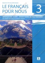 LE FRANÇAIS POUR NOUS – PRIRUČNIK ZA NASTAVNIKE – Francuski jezik za 7. razred osnovne škole