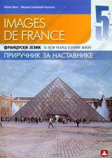 IMAGES DE FRANCE 7 – PRIRUČNIK ZA NASTAVNIKE – Francuski jezik za 5. razred osnovne škole