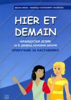 HEIER ET DEMAIN - PRIRUČNIK ZA NASTAVNIKE – FRANCUSKI JEZIK za 8. razred osnovne škole