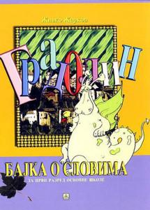 Gradolin - Bajka o slovima