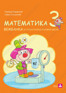 MATEMATIKA 3   VEŽBANKA za 3. razred O.Š.