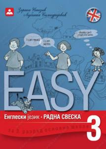 RAD.SV.EASY 3