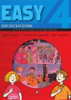 EASY 4 - ENGLESKI JEZIK za 4. razred O.Š.
