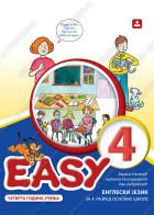EASY 4 - ENGLESKI JEZIK za 4. razred osnovne škole