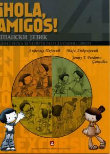 HOLA AMIGOS – radna sveska za španski jezik 4