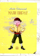 MALI PIRAT - roman za decu
