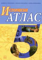 ISTORIJSKI ATLAS 5.