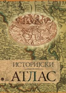 ISTORIJSKI ATLAS 5-8