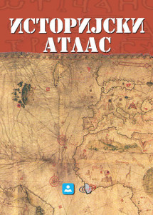 ISTORIJSKI ATLAS – osnovna i srednja škola