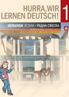 HURRA, WIR LERNEN DEUTSCH! 5 - RADNA SVESKA za nemački jezik (2019. god.)
