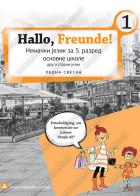 HALLO, FREUNDE ! – RADNA SVESKA – Nemački jezik za 5. razred osnovne škole