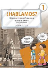 HABLAMOS – RADNA SVESKA – Španski jezik za 5. razred osnovne škole
