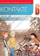 KONTAKTE 6 – RADNA SVESKA za nemački jezik za 6. razred osnovne škole