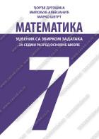 MATEMATIKA udžbenik sa zbirkom zadataka za 7. razred osnovne škole